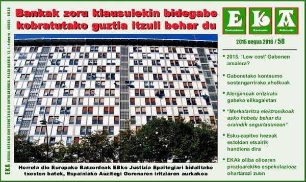 eka58